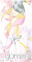 Yumiu